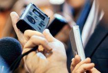 تصویر ضبط کننده صدا: معرفی بهترین مدلها با خرید اینترنتی