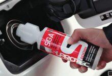 خرید اینترتی مکمل سوخت
